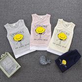 無袖套裝 中小童條紋立體檸檬無袖套裝 S76024 AIB小舖