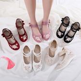 【Taroko】嬋怡布面繡花雙繩結坡跟包頭涼鞋(5色可選)