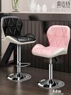 椅子 吧臺椅升降椅現代簡約家用旋轉酒吧椅 易家樂