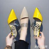 包頭高跟鞋拖鞋細跟尖頭淺口女鞋2019新款春季涼拖波點氣質女涼鞋 DR16522【男人與流行】
