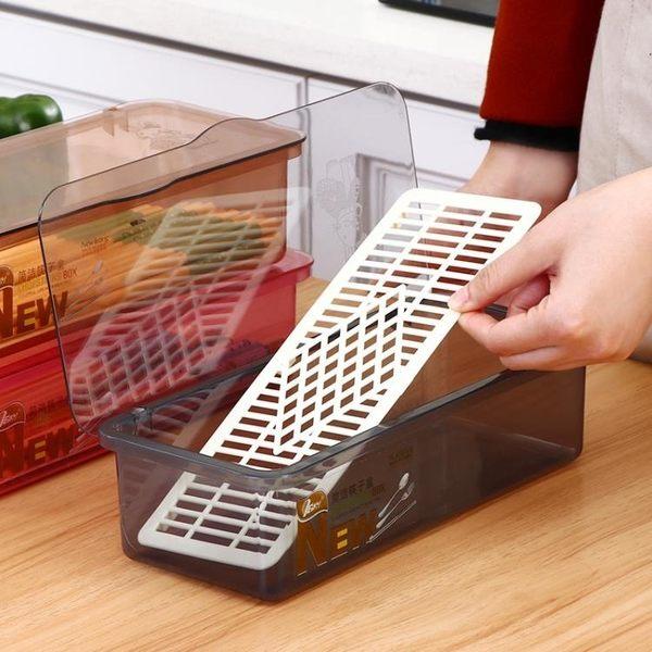 筷籠家用餐具收納盒筷子瀝水架廚房廚具塑料帶蓋防塵隔水筒叉子勺子籠【快速出貨八五折】