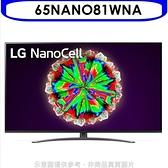 回函贈《結帳打9折》LG樂金【65NANO81WNA】65吋一奈米4K電視