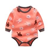 條紋兔子長袖三角包屁衣 連身服 兔裝 哈衣 嬰兒服