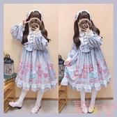 巴朵妮lolita眠眠熊OP長袖連身裙 日系洛麗塔小裙子【聚可愛】