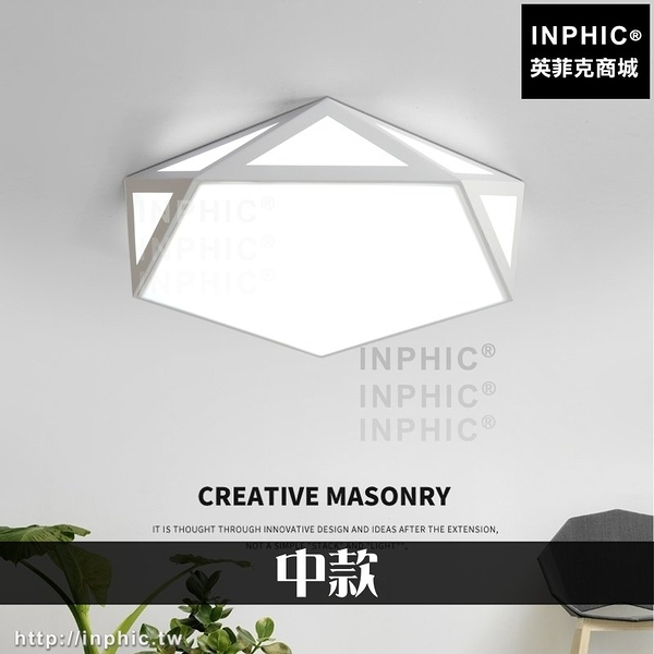 INPHIC-書房LED燈具簡約臥室現代客廳菱形吸頂燈-中款_9Sdn