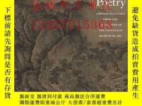 二手書博民逛書店【罕見】Silent Poetry: Chinese Paint