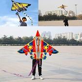 飛機風箏戰斗機風箏微風易飛大型大特大成人兒童飛機風箏線輪 【全館免運】YYJ