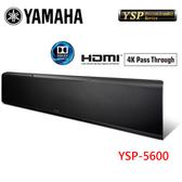 《送原廠壁掛架及VIP級安裝》YAMAHA山葉 Soundbar旗鑑級7.1.2聲道YSP系列家庭劇院 YSP-5600