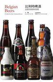 (二手書)比利時啤酒:品飲與風味指南