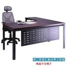 高級 辦公桌 A7B-180E 主桌 + A7B-90E 側桌 深胡桃 /組