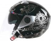 [中壢安信]法國 ASTONE RS II37 珍珠黑 半罩式 安全帽 內置墨片