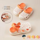 日式兒童洞洞拖鞋夏男童室內居家防滑嬰幼兒女童洞洞鞋【淘嘟嘟】