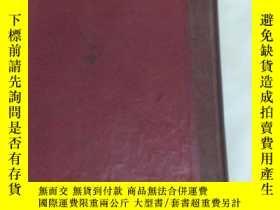 二手書博民逛書店罕見求真雜誌第一卷1——9期合訂本Y190284