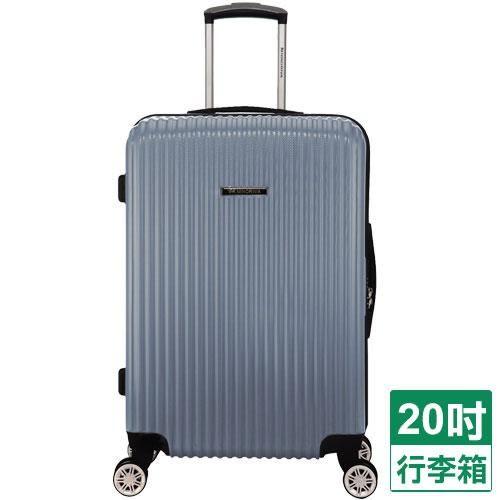 NINORIVA旅行箱20吋-藍【愛買】