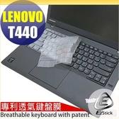 【EZstick】Lenovo ThinkPad T440 系列 奈米銀抗菌TPU鍵盤保護膜