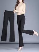 六月專屬價 喇叭褲女 高腰垂感寬鬆休閒彈力大尺碼 西褲微喇九分