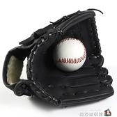 加厚 內野投手棒球手套 壘球手套 兒童少年成人全款   魔方數碼