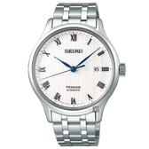 SEIKO精工 Presage 日式風格羅馬機械錶 4R35-02S0S(SRPC79J1)