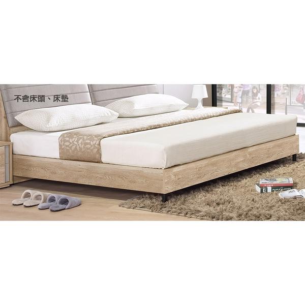 【森可家居】里斯本5尺床架式床底 9HY54-02 雙人 仿舊原木色 MIT台灣製造