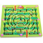 兒童益智2-3-4-5-6歲磁性大號迷宮玩具走珠寶寶小孩早教智力開發