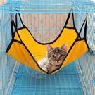 【培菓平價寵物網】DYY》掛勾式兩用貓咪吊床(可掛龍)40*50cm
