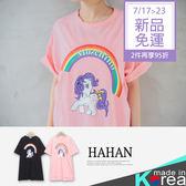 哈韓孕媽咪孕婦裝*【HC4523】正韓製.可愛彩虹小馬印刷圖案洋裝