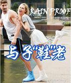 雨鞋套男女學生加長防水戶外騎行防雨加厚冬季防雪防滑輕便雨鞋套 color shop