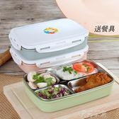304不銹鋼分格保溫飯盒微波爐便當盒日式學生成人雙層2餐盒保溫盒