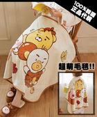 【2wenty6ix】正韓正品 Kakao Friends秋冬新款 超萌溫暖毛毯 (110 x 75cm)