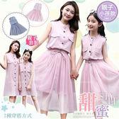 親子套裝(小孩款)時尚簡約領口純色棉麻上衣 長紗裙-可分開穿搭(270713)★水娃娃時尚童裝★