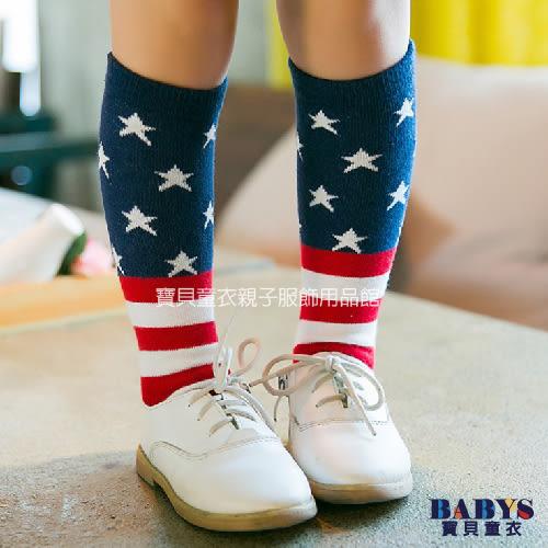 童襪 韓國創意個性美國國旗純棉中筒襪 寶貝童衣