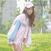 棒球服-韓版拼色外套學院風百搭上衣長袖夾克衫-韓先生