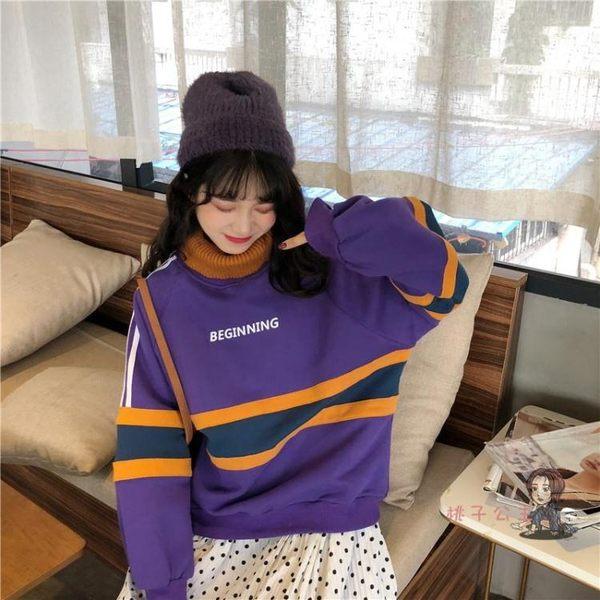 連帽T恤 半高領加絨連帽T恤女假兩件2019新款韓版寬鬆港風潮外套女冬加厚 3色M-2XL