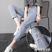 破洞牛仔褲女寬鬆九分春裝2021年新款夏季薄款蘿卜老爹直筒女褲子 快意購物網