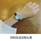手錶 考試用小清新手錶女學生正韓簡約潮流ulzzang復古 女生閨蜜皮帶表 星