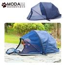 摩達客寵物-DODOPET寵物帳篷防蚊帳-深藍色半網罩款(5KG以下中小型寵物貓狗適用)