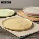陶瓷餐盤(任兩款)-冰裂釉8寸花朵圓盤創...