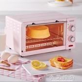 220V LO-11L烤箱家用 小烤箱多功能全自動小型電烤箱迷你 小艾時尚.NMS
