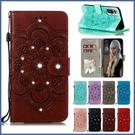 小米 紅米9T 紅米Note10 紅米Note10 Pro 小米 11 Lite 5G 太陽花點鑽 皮套 手機皮套 插卡 支架 掀蓋殼