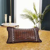 竹涼席枕頭夏季茶葉茉莉花涼枕麻將成人茶葉枕單人雙人竹枕枕芯 QQ24562『MG大尺碼』