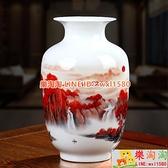 景德鎮陶瓷器小花瓶擺件客廳插花干花家居中式青花瓷紅裝飾工藝品【樂淘淘】
