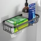 太空鋁廁所紙巾盒衛生紙置物架紙簍架【櫻田川島】