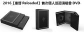 鹿晗 2016 重啓Reloaded 首次個人巡迴演唱會 海外獨享特別版 4DVD附寫真集 免運 (購潮8)