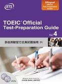 (二手書)多益測驗官方全真試題指南(IV)