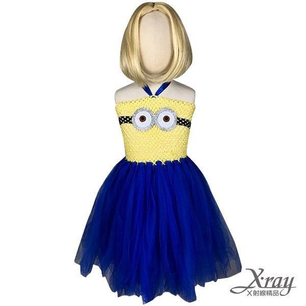 小黃人編織裝(黃衣藍裙),萬聖節服裝/化妝舞會/派對/尾牙變裝/小小兵,節慶王【W380155】
