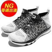 【NG出清】Nike 訓練鞋 Train Ultrafast Flyknit 左腳鞋面色差 白 黑 飛線編織 運動鞋 男鞋【PUMP306】