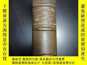 二手書博民逛書店十九世紀法文古舊書罕見Prosper Mérimée   Chr
