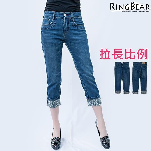 牛仔褲--完美比例刷破刷色貓抓痕反折碎花布下擺前後雙口袋牛仔七分褲(藍XL-7L)-S79眼圈熊中大尺碼
