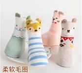 嬰兒襪嬰兒襪子秋冬純棉加厚保暖寶寶0-3月1歲新生兒童長筒襪冬天款交換禮物