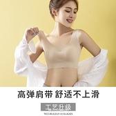 無痕運動內衣女無鋼圈薄款防震聚攏大胸顯小胸罩美背心式蕾絲文胸 快速出貨